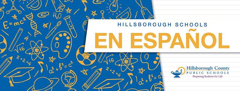 Hillsborough Schools in Spanish banner