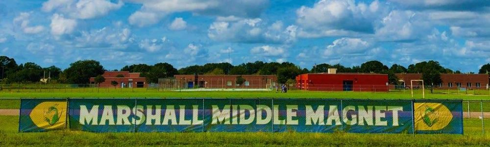 photo of MArshall Middle Magnet School